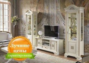 Картинки по запросу italiclub.ru